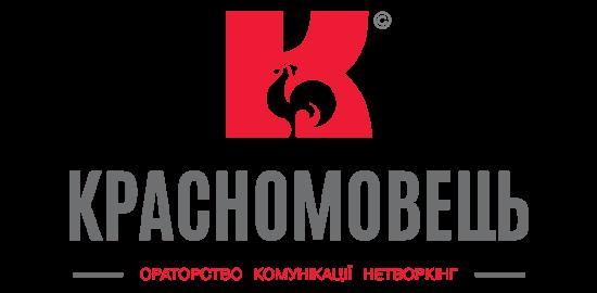 Логотип Красномовець